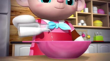 儿童卡通童谣:小伙伴们在家一起制作蛋糕.mp4