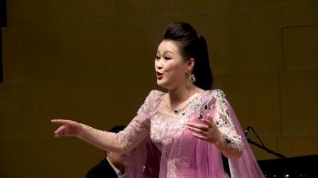 中央音乐学院 刘佳欣民族声乐方向硕士毕业音乐会