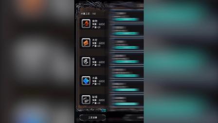 地下城堡2:黑暗觉醒20200515140418