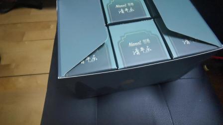 清平乐盲盒开盒(1)