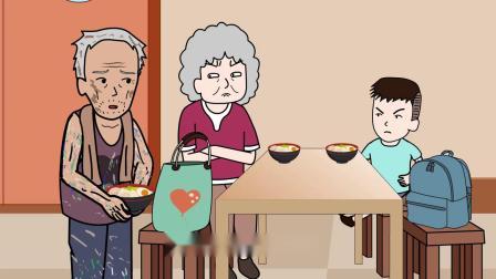 身份高贵的郝奶奶,这次怎么了?为什么连座位都没有?.mp4