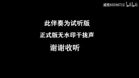 龙井说唱 - 归 原版伴奏 高品质 纯BEAT  无人声.mp4