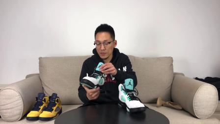 大格球鞋视频--第103期 AJ5密西根&郭艾伦