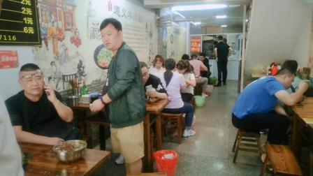 贵州金香林遵义虾子羊肉粉培训,好吃简单美味,快来学学吧!
