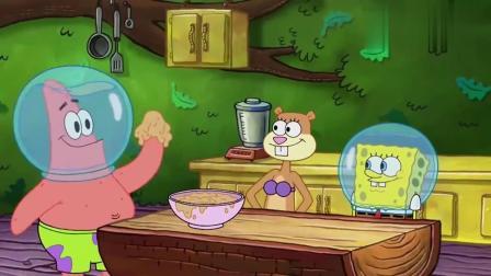 海绵宝宝:珊迪教学奶油坚果做法,派大星太喜欢了