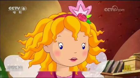 莉莉菲公主与小独角兽