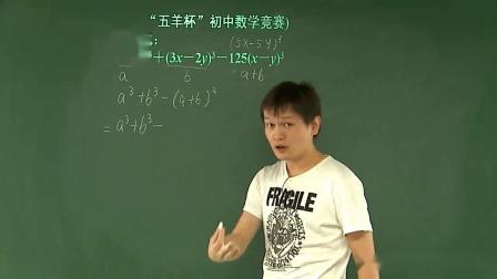 初一数学乘法公式的应用_学而思初中数学七年级上册课程