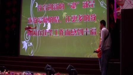 秦煜川2016年在齐齐哈尔建华区教师节表彰大会航模表演(上)