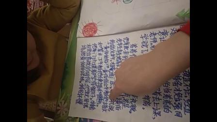 爱剪辑-爱剪辑-与幼儿亲子共读小学三年级教材课文《我的弟弟小萝卜头》.avi