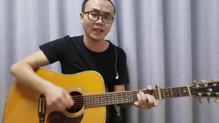 《精编吉他弹唱谱集》《父亲》弹唱、solo示范