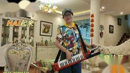 卢花-港澳同胞邵女士背挎琴SHS-500+伴奏器刚到就玩起来