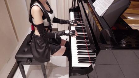 【游民星空】《最终幻想7:重制版》COS钢琴独奏