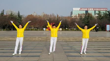中国大金操舞北体大广场舞第二套健身操