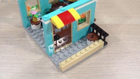 乐高31105 Townhouse Toy Store LEGO积木砖家速拼
