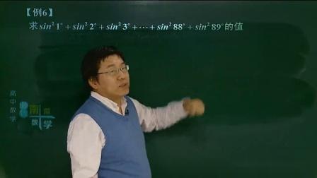 高一数学必修5_数列求和视频讲解_学而思网校高中数学教学视频