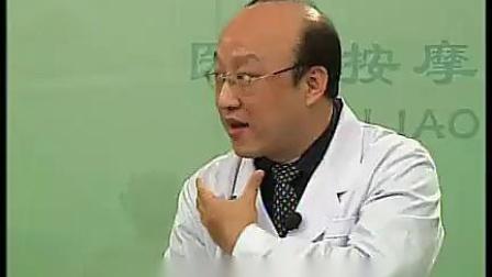 整脊正骨——颈椎2_标清