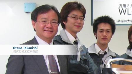 早稻田大学 - SOLIDWORKS