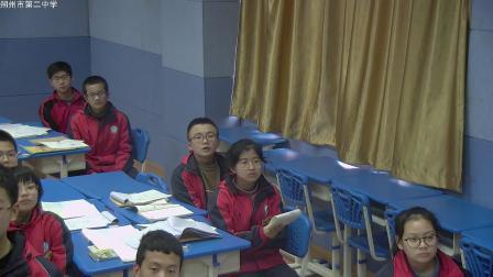 2020年朔州市第二中学初中部八年级课堂实录数学-主讲教师:高玲玲