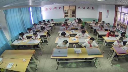 [配课件教案]四年级书法《 山字旁立刀旁》山西毕老师-省一等奖