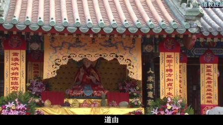 吕祖宫-祝香咒