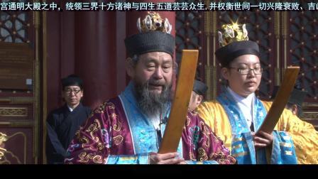 吕祖宫-弥罗诰