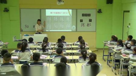 [配课件教案]四年级书法《 左耳旁与右耳旁》安徽唐老师-省一等奖