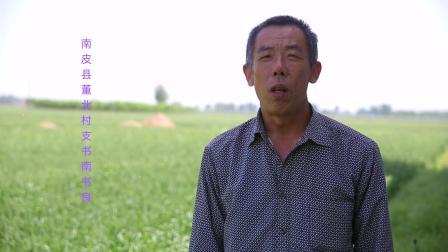 国网南皮县供电公司驻南皮县董北村脱贫攻坚工作总结.mp4