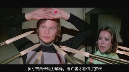 (3)五分钟看完美国科幻片《逃离地下天堂》:在未来世界,大家生活无忧无虑,但到了30岁要围成圈接受一个考验
