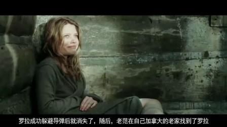4分钟看完范·迪塞尔和杨紫琼主演的美国科幻片《巴比伦纪元》(5)完结