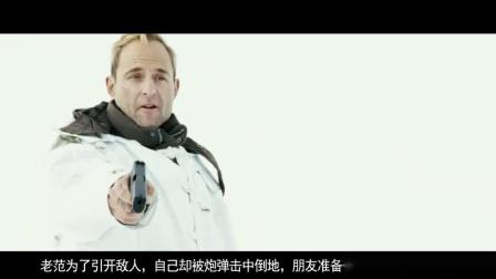 4分钟看完范·迪塞尔和杨紫琼主演的美国科幻片《巴比伦纪元》(3)