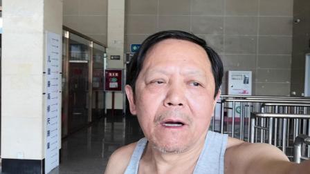 在洪雅县长途汽车站买票到眉山。
