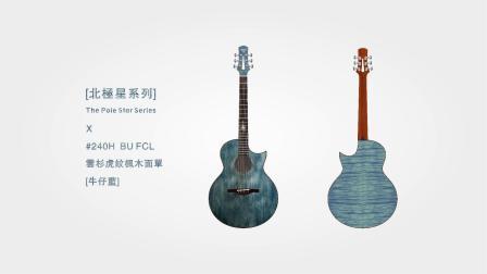 乌托邦吉他北极星,生来多彩(高清).mp4