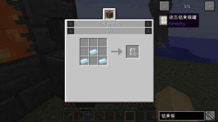 我的世界Minecraft生活大冒险1.10.2第十一集:青铜大刀