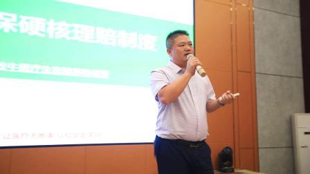 《牧牛保·关爱乡村医生公益活动长沙启动会》