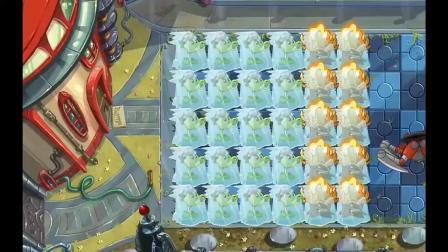 被冰冻的豌豆射手和火炬木会怎样反击呢?  植物大战僵尸游戏