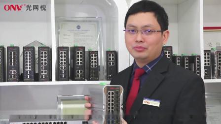 揭秘ONV工业交换机-.mp4