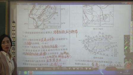 新乐市实验学校八年级地理《期末复习》刘建敏 5月29日下午 直播