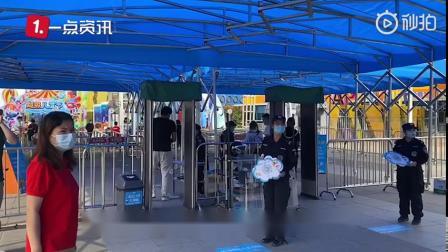 武汉欢乐谷封闭117天后重迎客 坐过山车学生:戴口罩影响尖叫发挥 via@沸点视频