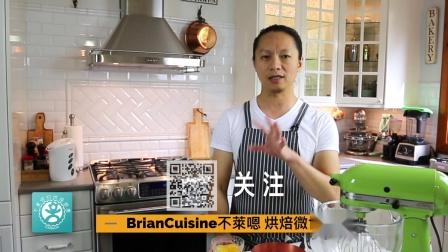 法式基础奶油霜 | French Buttercream~不莱嗯的烘培厨房