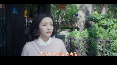 超时空同居:馒头变成黑森林蛋糕,徐峥变成了拉面师傅?.mp4