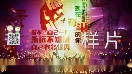 F1955_海阔天空配乐成品励志歌曲背景