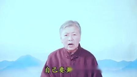 沐法悟心06-刘素云老师