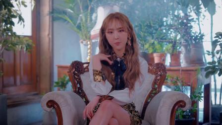 [杨晃]韩国女子组合BVNDIT全新单曲 JUNGLE