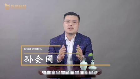 企业培训课程,企业管理培训视频 (5)