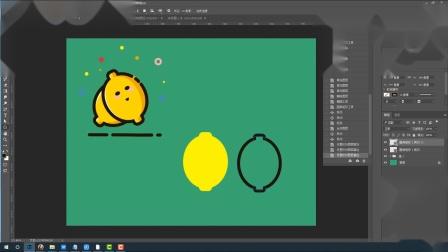 【UI设计训练营】UI设计实战教学之PS软件绘制MBE风格图标.mp4