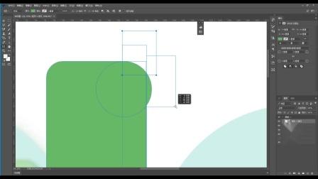 【UI设计训练营】UI设计实战教程之PS软件绘制书本图标教程.mp4