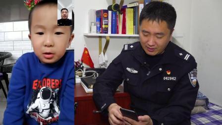 疫情期间的警察爸爸和孩子