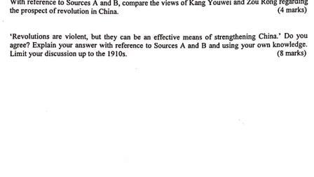 香港历史高考 中國丨China_