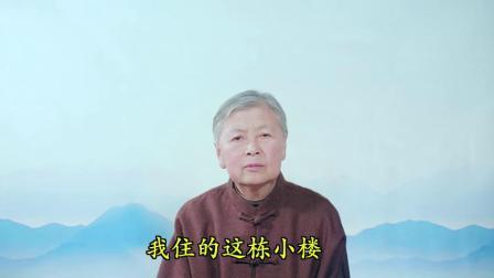 刘素云老师《沐法悟心》第8集 六和小院 法界共享 2020.04.20