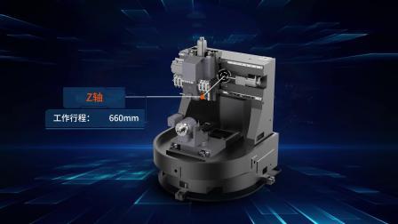科德新品——五轴工具磨削中心15C